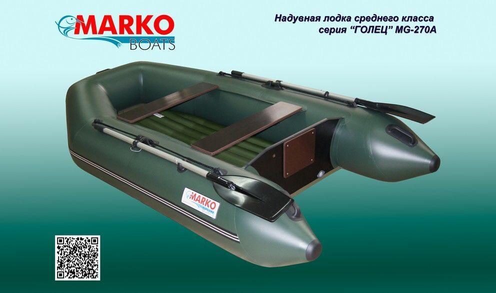 лодки надувные голец